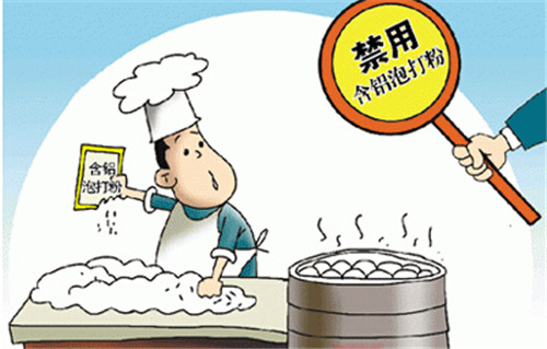厨师注意!这种泡打粉千万不能用,否则将被判入狱!